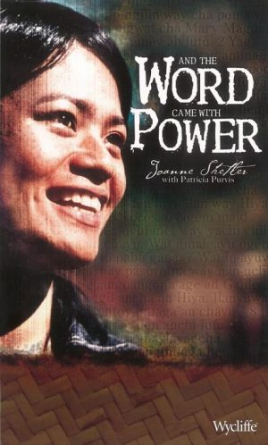 word_came_with_power_cover small