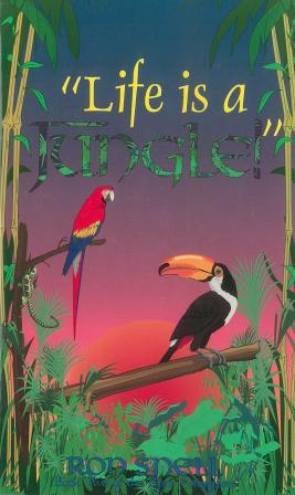 life_is_a_jungle